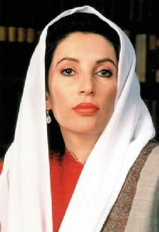 Mohtarma Benazir Bhutto, chairman PPP