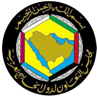 Le logo du Conseil de coopération du Golfe