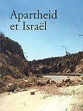 Apartheid et Israël