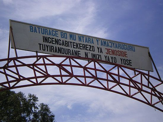 entrée d'un mémorial du génocide