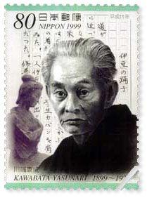 timbre japonais à l'effigie de Kawabata Yasunari
