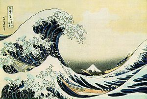 Hokusai, La Grande Vague de Kanagawa, Metropolitan Museum of Art de New York, 1830 ou 1831