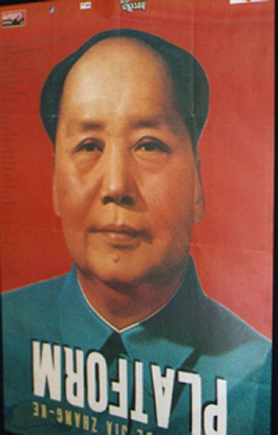 L'injustice en Chine
