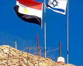 egypte israel