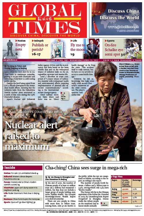 Fukushima: Le journal chinois Global Times accuse le Japon