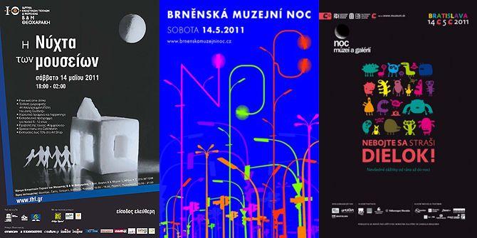 Nuit européenne des musées : à Athènes, à Brno, et à Bratislava