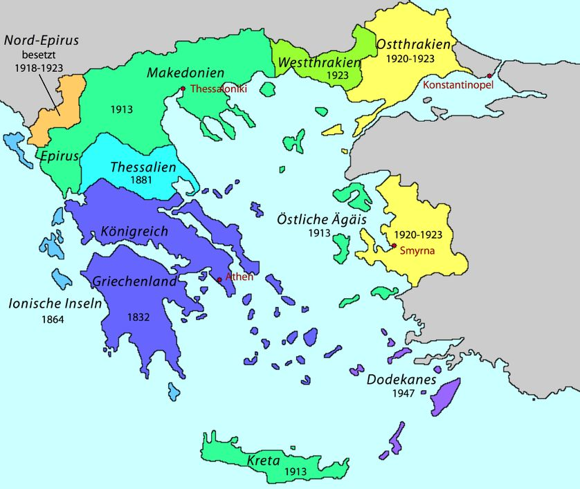 Grece expansion territoriale 1832-1947