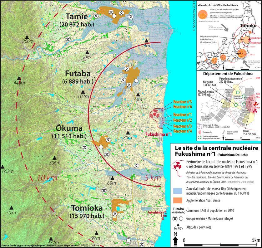 Site de la centrale n°1 de Fukushima