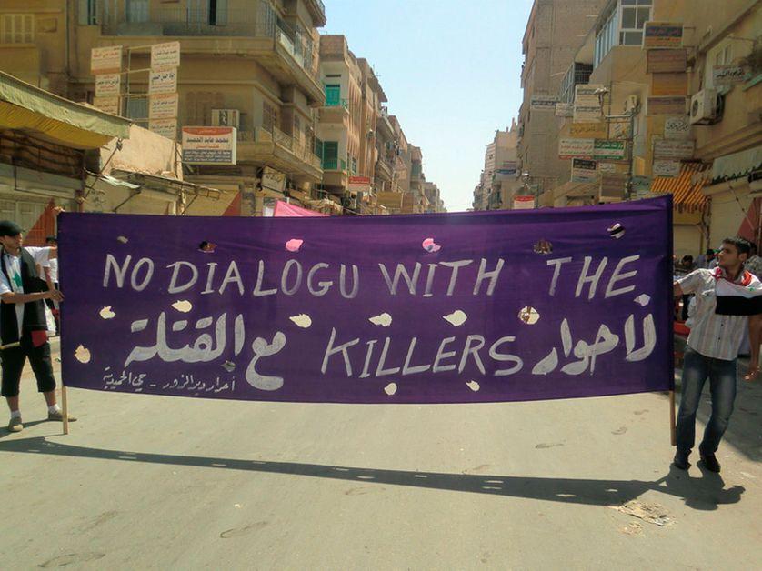 Manifestants dans  la province Deir al-Zor,à l'est de la Syrie, le 22 juillet 2011