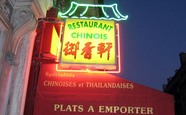 Restaurant chinois à Paris