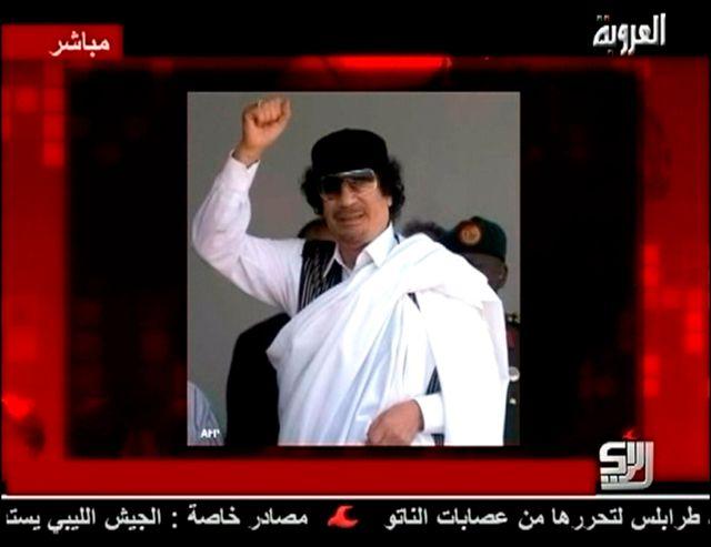 message audio de Kadhafi sur Al-Orouba TV