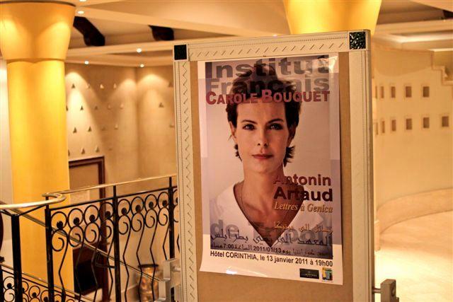L'Atelier de Carole Bouquet