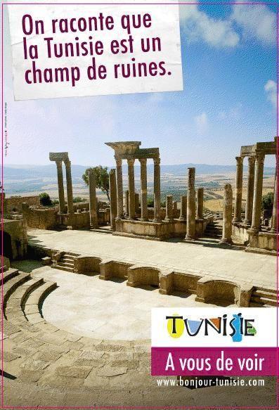 """Campagne """"Bonjour Tunisie"""""""