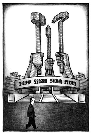 Pyongyang p.97