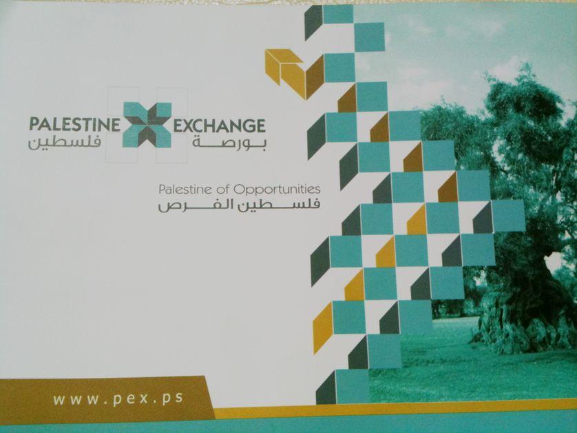 La bourse de Palestine (Palestine exchange).