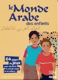 Le Monde arabe des enfants