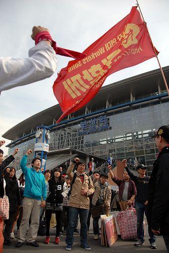 Manifestants à Hanjin
