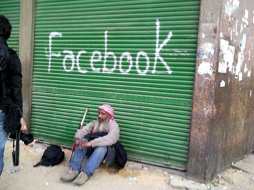 Facebook au Caire