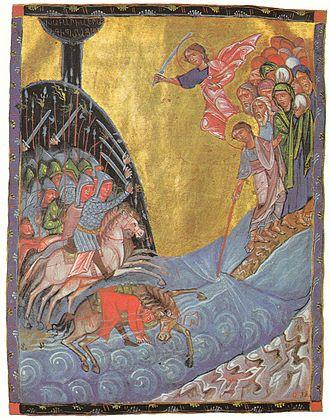 Toros Roslin, Le passage de la mer Rouge, 1266, rituel Machtots (Patriarcat arménien de Jérusalem, Ms. 2027)