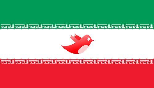 Twitter Iran's Flag