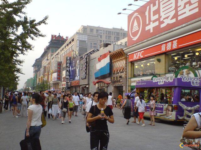 Une rue commerçante de Beijing
