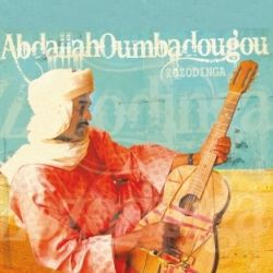 Abdallah Oumbadougou