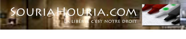 Collectif Souria Houria