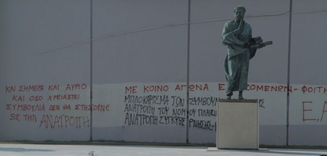 devant l'universite de Tessalonique