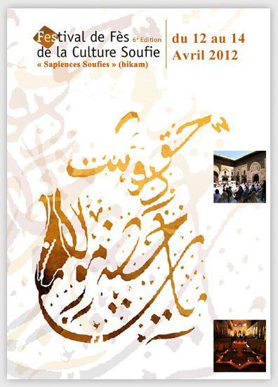 festival culture soufie 2012
