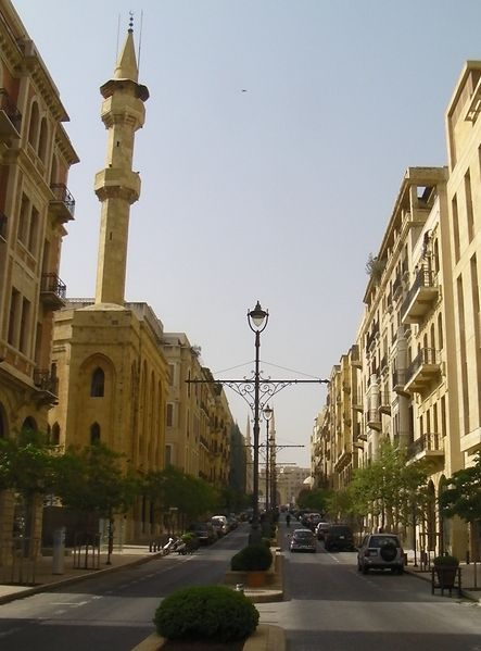 Centre-ville - Beyrouth