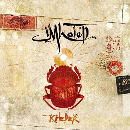 Imhotep - Kheper