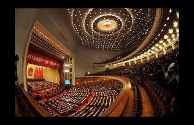 En octobre prochain, le Parlement chinois accueillera l'Assemblée nationale populaire