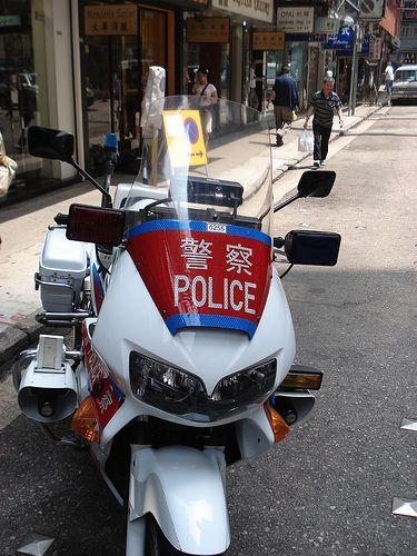 Police de Hong Kong