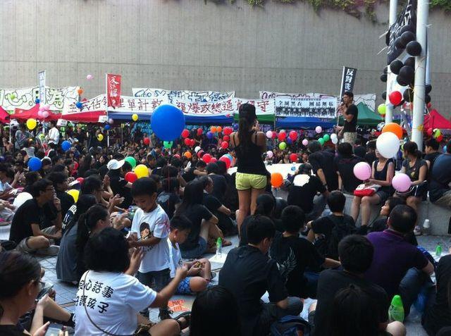 Manifestation à Hong Kong septembre 2012