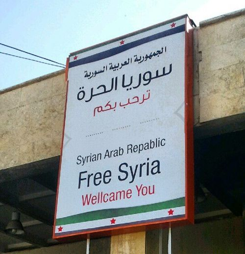 Free Syria welcome you