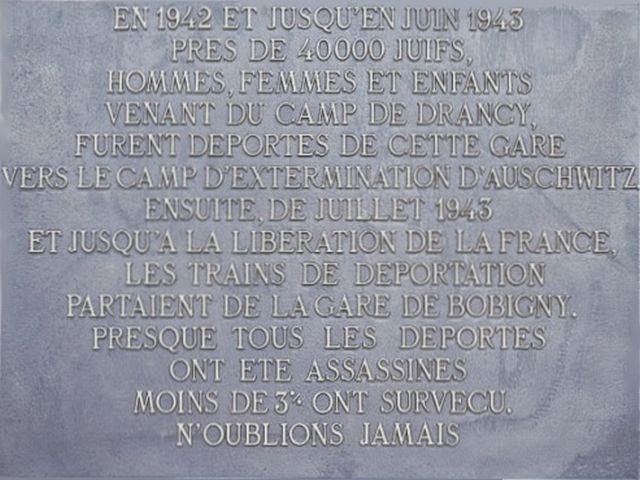 Plaque commémorative de la shoah