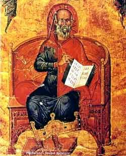 Hippocrate. Fresque byzantine.