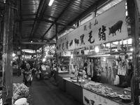 Un marché de TAIPEI
