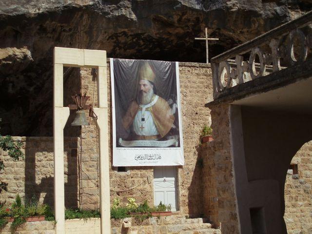 Monastère maronite Notre-Dame de Qannoubine au Liban
