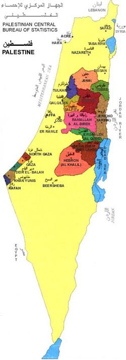 Map of Palestinian Central Bureau of Statistics