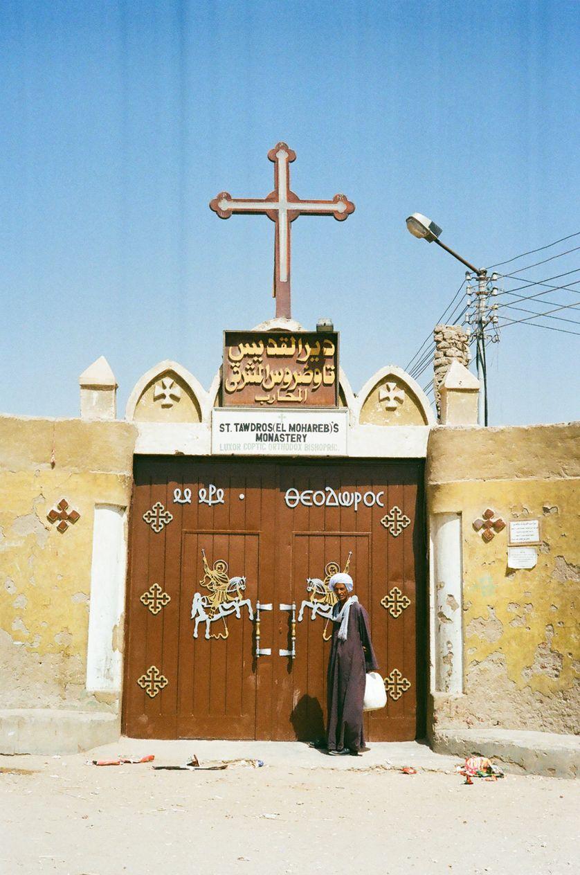 L'arabe a remplacé la langue copte. Devenu une langue liturgique, le copte n'est plus parlé par les chrétiens d'Egypte