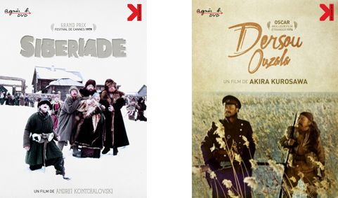 2 DVD aux Editions Potemkine