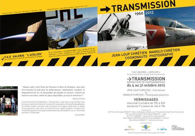 expo transmission