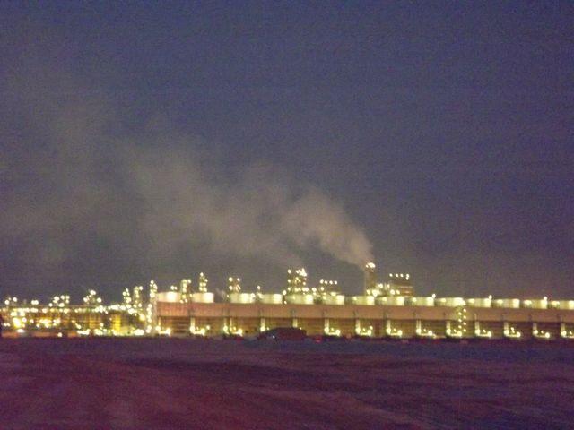 La raffinerie de Qatar Petroleum