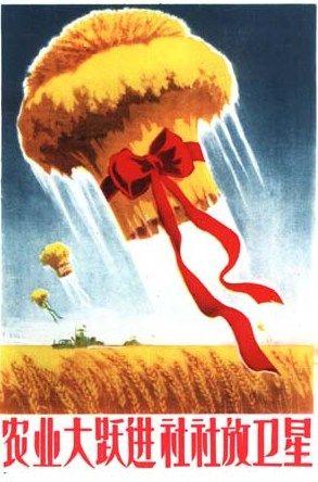 Affiche de propagande utilisée par le gouvernement chinois en 1958 pour vanter la réussite du Grand Bond en avant