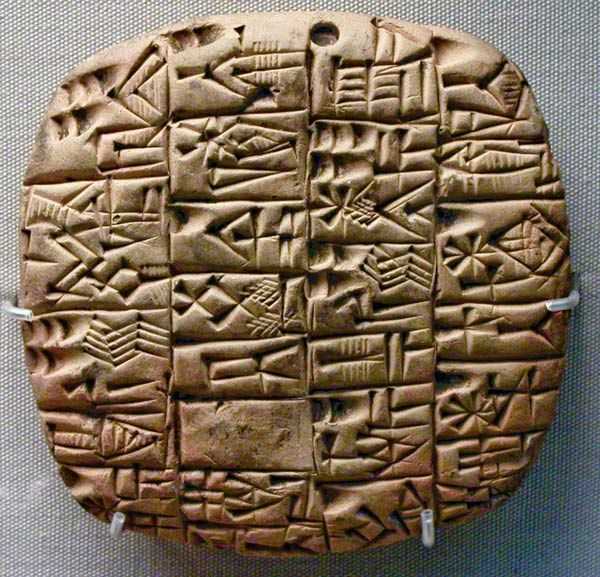 écriture cunéiforme