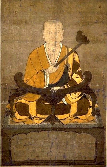 Peinture de Sramana Zhiyi fondateur de l'école bouddhique chinoise du Tiantai