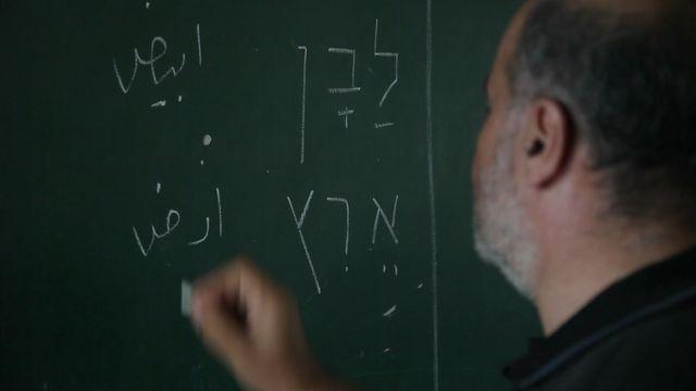 Un professeur arabe enseigne l'hébreu dans une école de Gaza