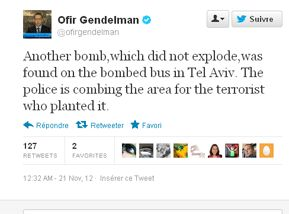 Tweet israélien