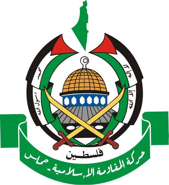 Le logo du Hamas